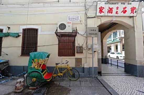 Macau, China: The Pedicab – or tricycle rickshaw remains a romantic and airy form of transport for sightseeing