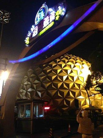 Shanghai Circus World : 入り口