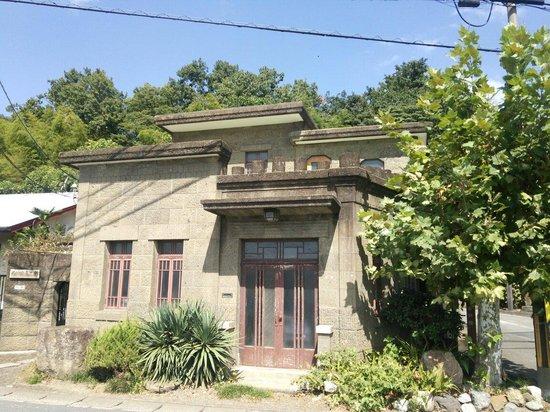 Iwafune Stone Museum