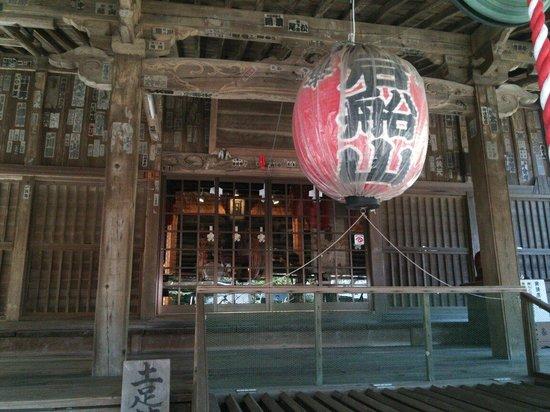 Iwafunesan Koshoji Temple