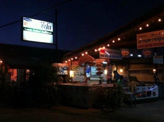 Lanta Seafood: ป้ายร้าน