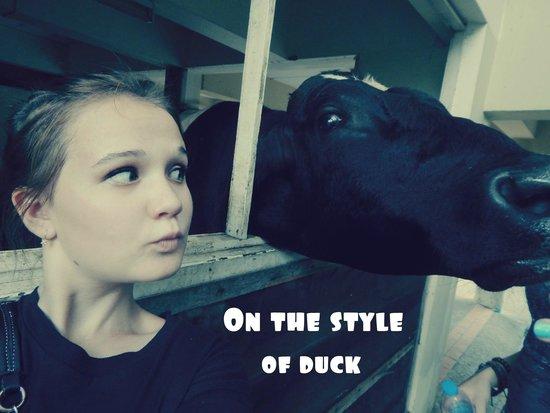 Dusit Zoo: Корова и козы даже есть)))