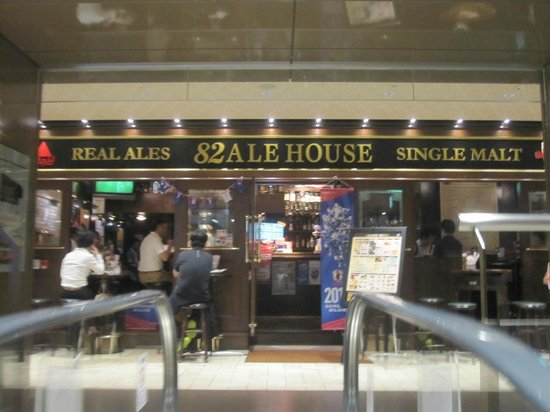 Photo of Pub 82 ALE HOUSE AKIBA TOLIM店 at 神田佐久間町1-6-5, 千代田区 101-0025, Japan