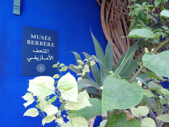 Ecomusee Berbere : Musee Berbere