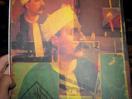 Abou el-Sid : Abu El Sid