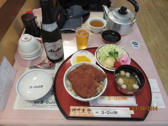 Tsurugayoroppaken: このボリュームでミニソースかつ丼です。