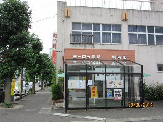 Tsurugayoroppaken: 店の外観