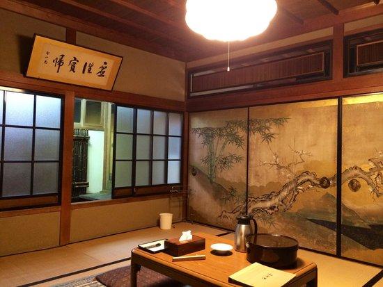 Our room at Eko-in, Kōya-san