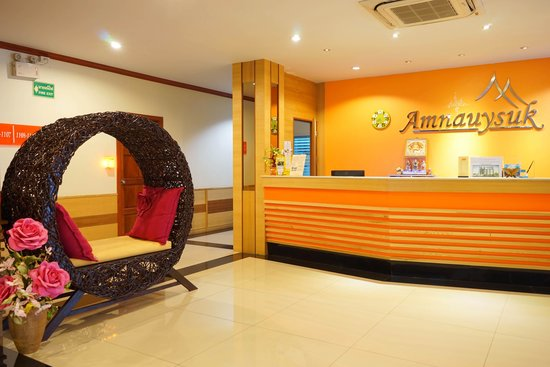 Amnauysuk Hotel: ลอบบี้