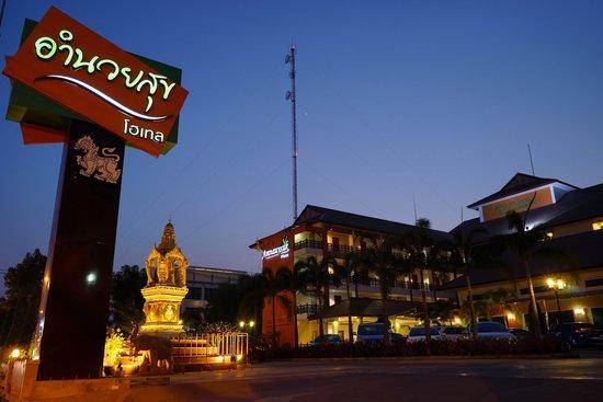Amnauysuk Hotel: หน้าโรงแรม