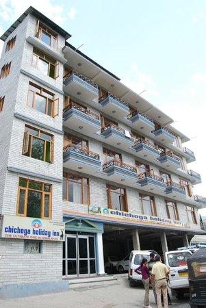Chichoga Holiday Inn