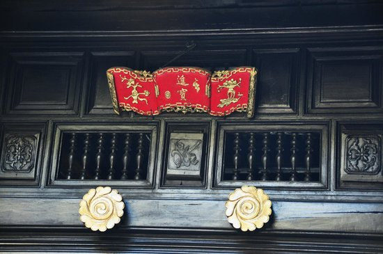"""Old House of Tan Ky: """"Eyes' guarding the front door"""