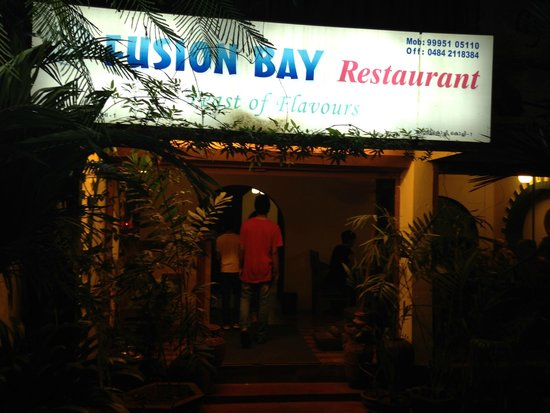 The entrance to Fusion Bay