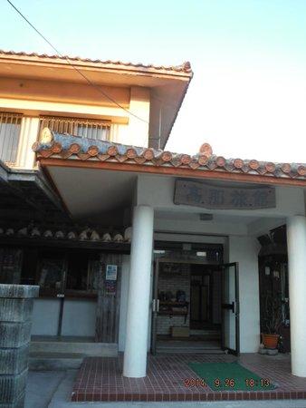 Youth Hostel Takana Ryokan: 本館正面