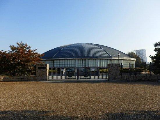 Ohama Park