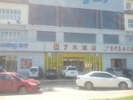7 Days Inn Daqing ranghu District Xinchao