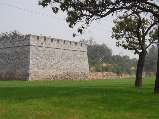 Kaifeng City Wall : City wall