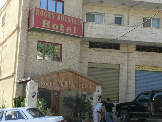 Rocky Mountain Hotel: ロッキー マウンテン ホテル