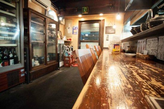Bar & Grill Bun