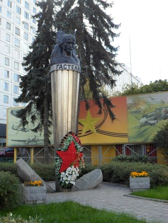 Monument to Hero of Soviet Union Gastello Nikolay