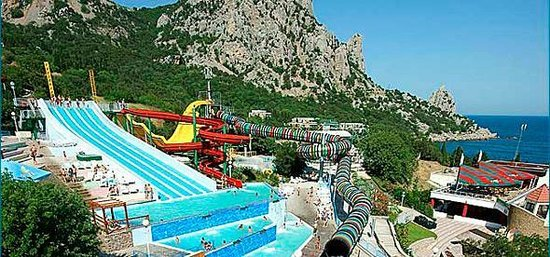 Aquapark Blue Bay