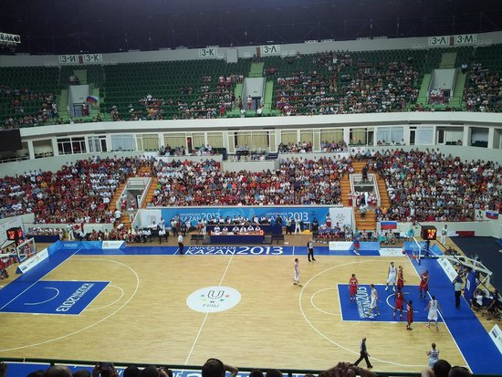 Basket-Hall Arena