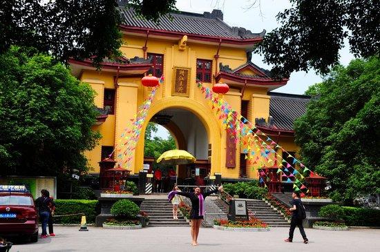 Chengyun Gate