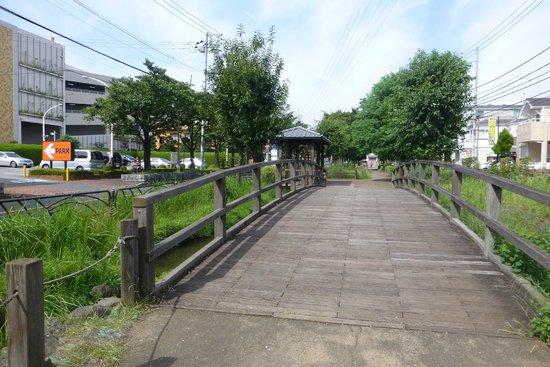 Hikifunegawa Water Park