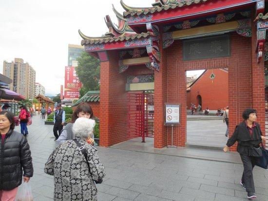 Kawachinagano-shi Japan  city photos gallery : 無料でいただけるお守り Foto de Hsing Tian Kong, Taipei ...