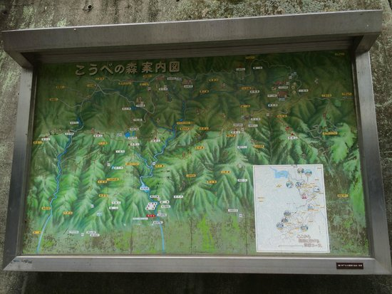 Nunobiki Falls (Nunobiki-No-Taki) : The large map of the overall area after coming out of the train station.