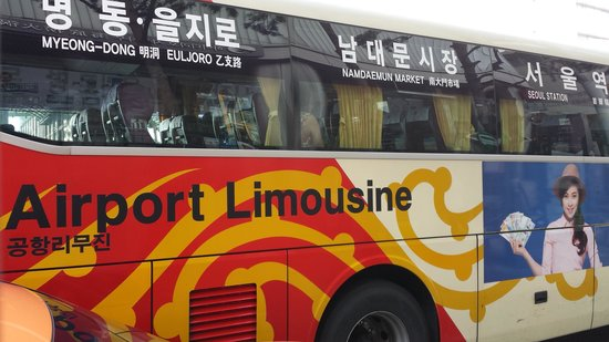 ibis Ambassador Seoul Myeongdong: Bus 6015 direct from Airport to hotel