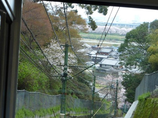 Mt. Otokoyama Cable Car: 男山ケーブル