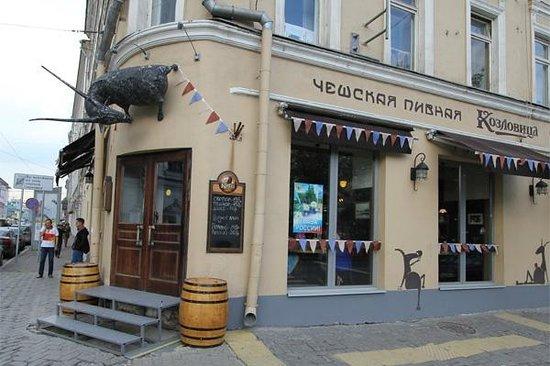 Kozlovitsa Czech Beerhouse