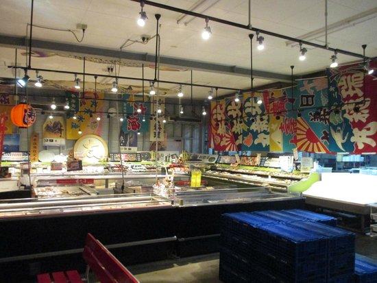 Picture of fresh fish market marutomo suisan saijo for Suisan fish market