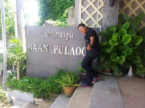 Baan Pulaoon: awesome
