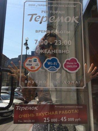 Teremok: Free Wifi and English menu :)