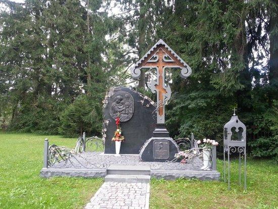 Church of The Holy Martyrs Faith, Hope, Love and Sophia