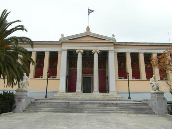 National and Kapodistrian University of Athens: Центральный фасад