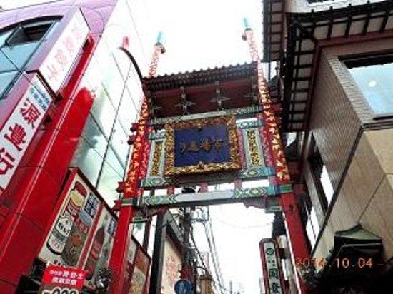 Yokohama Chinatown: 市場通り門