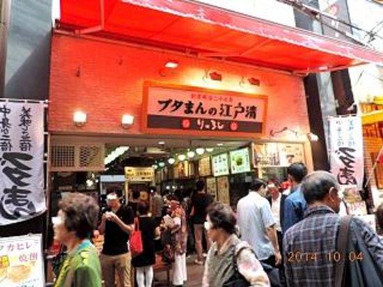 Yokohama Chinatown: 江戸清