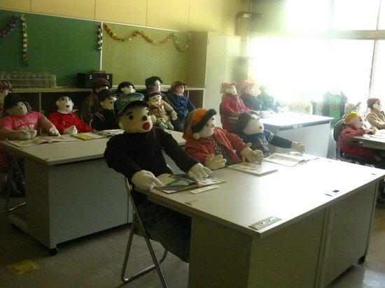 Kakashi no Sato : Inside classroom 1