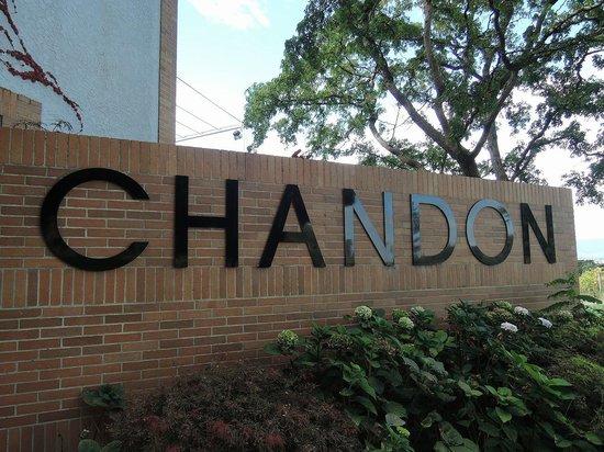 Domaine Chandon: 外観
