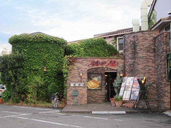 Koubeya Yamanote Main Store: 外観