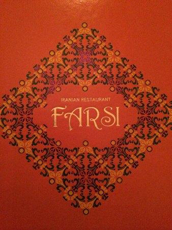 Farsi: Menu'