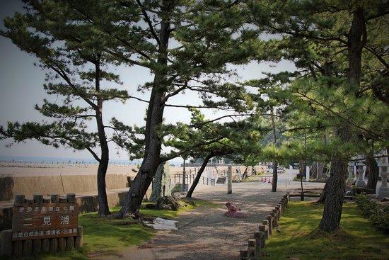 Futamiura: 二見浦の遊歩道