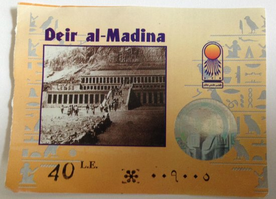 Valley of the Artisans (Deir el-Medina): Entry Ticket