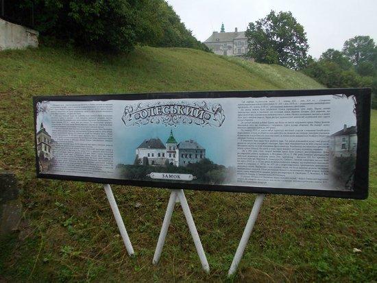 Olesko Castle : Ingresso del parco