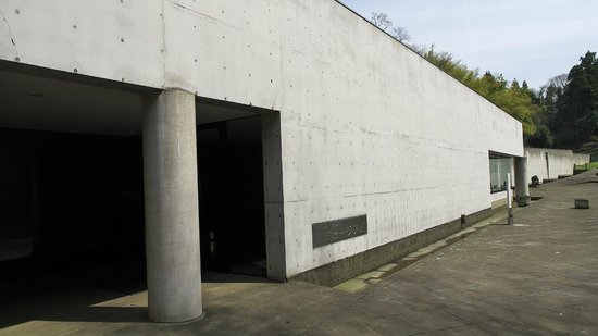 Kimachi Stone