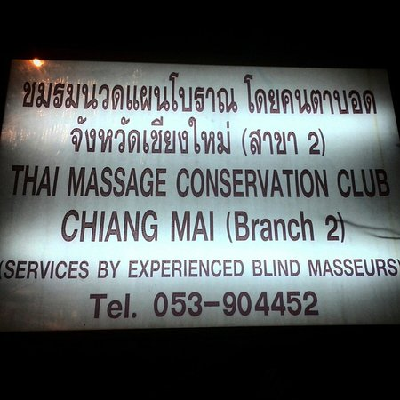 Thai Massage Conservation Club