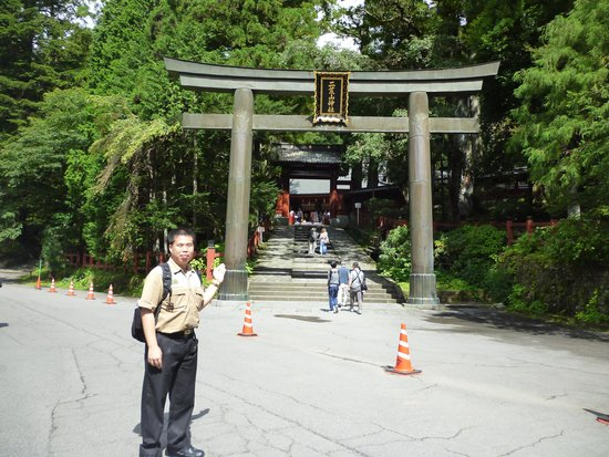 Nikko Futarasan Jinja Shrine : Futarasan